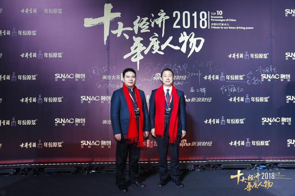2019 經濟年度人物_...\