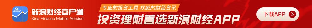 cc彩球网-国际