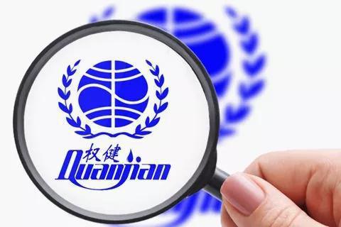 据环球网报道,天津市已成立说相符调查组进驻权健集团睁开核查。