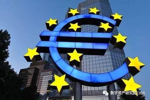 欧洲央行执行委员会:单一货币未完成的议程-普顿外汇靠什么盈利