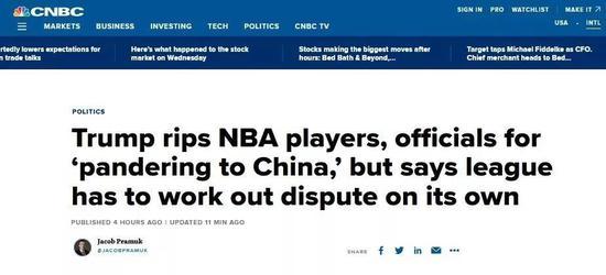 """特朗普就NBA与中国摩擦表态 批科尔""""迎合中国"""""""