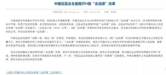 华为新折叠屏手机MateXs售价约19000元5G手机出货量超1000万