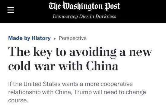 对中国来硬的 没用