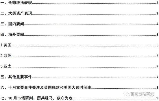 """深圳首宗非法""""校园贷""""案件宣判 晚一天多还1000元"""