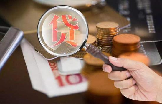 43张罚单背后:中小银行涉农、小微贷款数据为何不禁查?