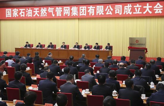 韩正:赋予海南更大改革自主权对接国际经贸新规则