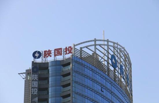 陕国投总裁薪酬和业绩增长不同步 前三季度信用减值损失超3亿
