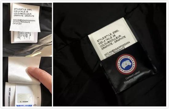 左为线女士向加拿大鹅官方提交验证的照片,右为网易考拉提交照片,根据唯一序号,双方提交验证的应是同一件商品