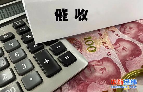 渤海财险四年亏损超6亿拟增资不超10亿发力非车业务