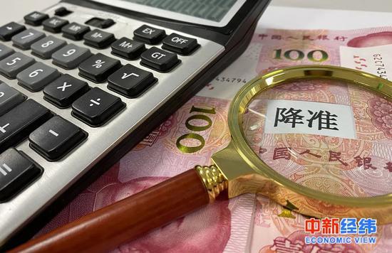 信雅达加码炒股:主业不振并购遇坑靠投资收益撑业绩