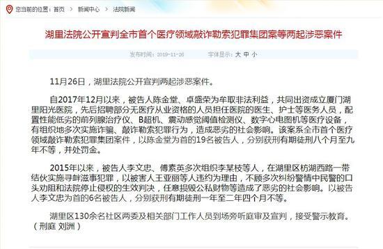 国家卫健委:在京2名肺鼠疫病例仍病情危重