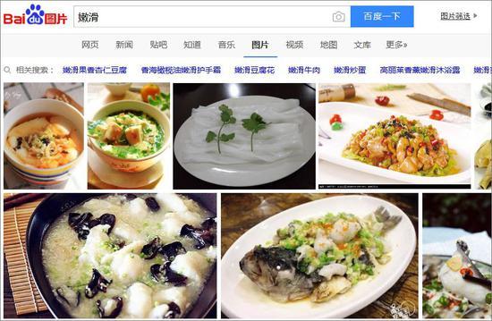 谷歌重返中国 No.9