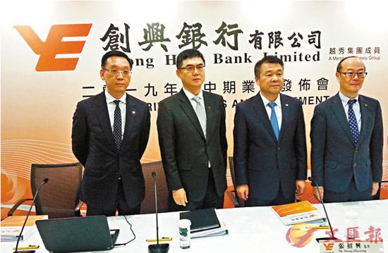 创兴银行加强零售业贷款排查
