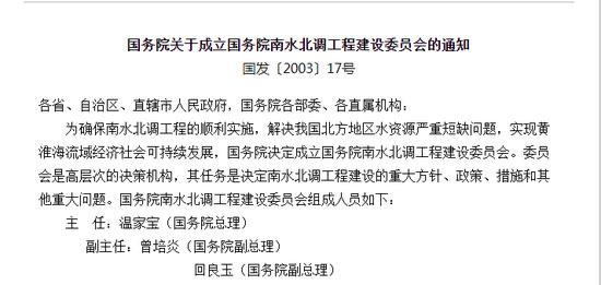 今年前11个月北京空气质量优良天215天