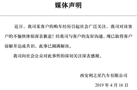 (北青报记者 张雅 李卓雅)