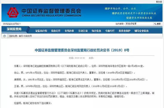 国务院:国家建立知识产权侵权惩罚性赔偿制度