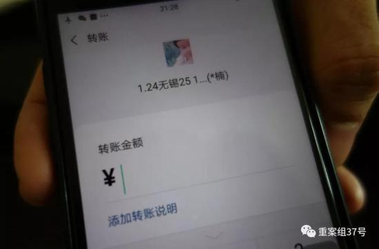 """▲骗子给""""猪仔""""的微信备注,一般会按照日期,地址,年龄等信息标注。新京报记者 刘思洁 摄"""