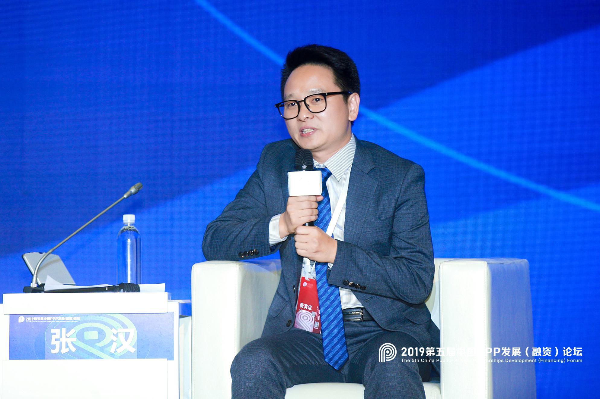 张汉:片区综合开发PPP项目具有广阔市场前景