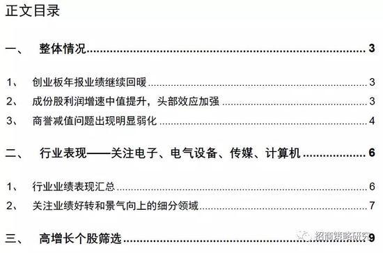 广东:延迟开学耽误课时可用周末、压缩暑假补齐
