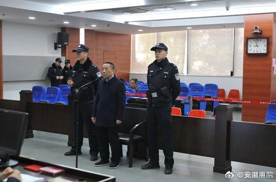 皖北煤电集团原董事长葛家德获刑10年 受贿超