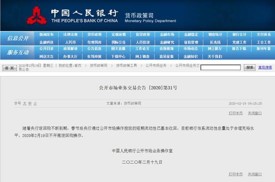 午间要闻公告:东旭光电控制权可能发生变更
