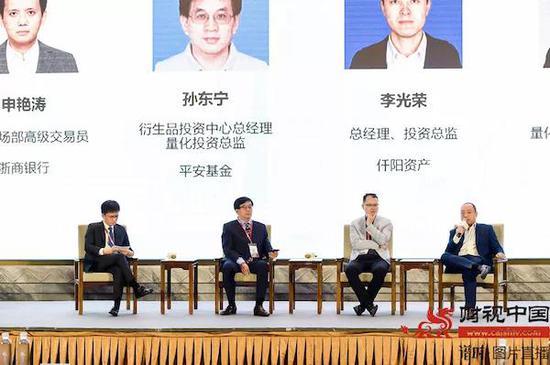 (圆桌商议:从左挨次为申艳涛、孙东宁、李光荣、江少坤)