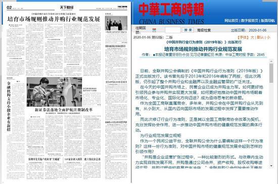 北斗新闻发言人:2020年6月前全面建成北斗三号系统