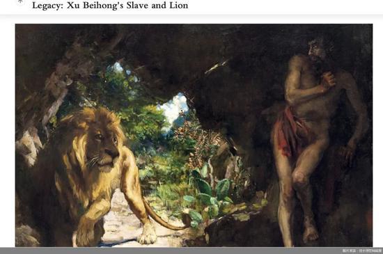 佳士得香港春拍上演戏剧性一幕,徐悲鸿《奴隶与狮》遭遇尴尬流拍