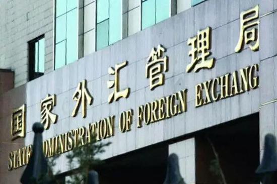 建设银行交罚款_开始了!中国围堵违规转汇海外买房 七大银行被罚|外汇_新浪 ...
