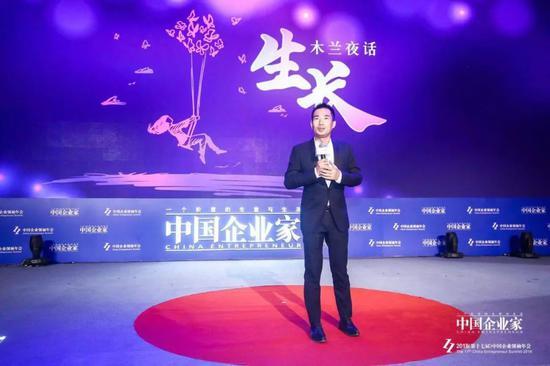 韩后品牌创首人、韩后集团董事长王国安。