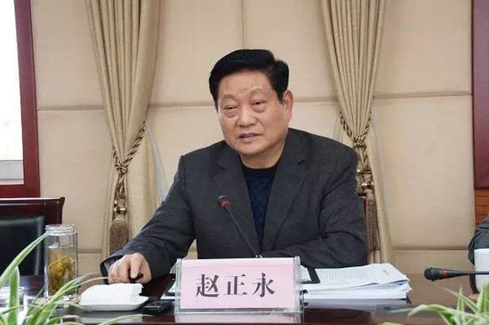 赵正永被查:卷入千亿矿权案 对秦岭违建整治不力