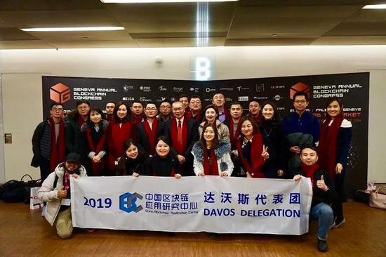 2019届达沃斯论坛将为中国无币区块链应用颁奖