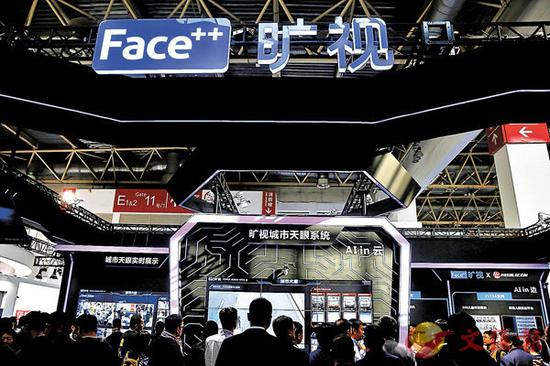 传旷视科技短期内将赴港上市 最新估值30亿美元