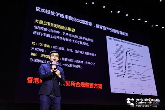 Tencent จะเปิดธนาคารดิจิทัล หลังจากได้รับใบอนุญาตจากฮ่องกง