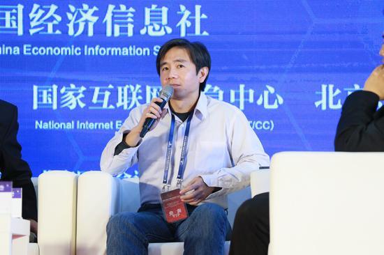 沪指冲高回落网络游戏概念掀涨停潮