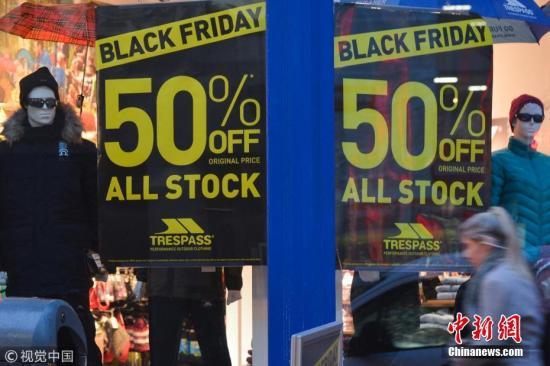 資料圖:黑色星期五購物季來臨。(圖片來源:視覺中國)