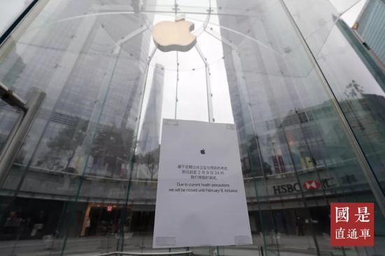 疫情冲击全球供应链:中国工厂歇业,苹果新品歇菜?