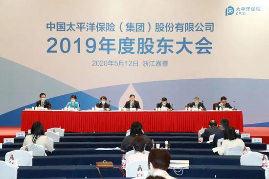 中国太保股东大会直击四大问题:新一届董事会聚焦哪里?