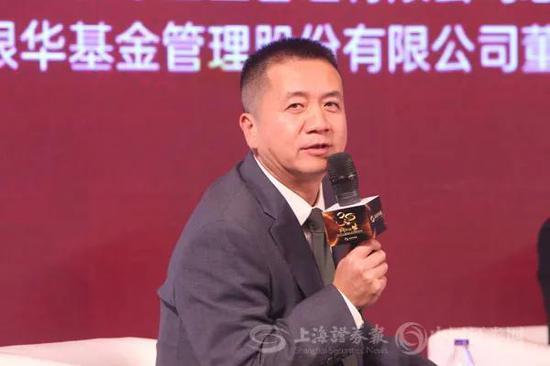 邓晓峰、但斌、袁建军、谢治宇 公私募大咖纵论高估值下应对之道