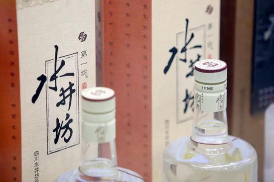 水井坊三季度业绩回暖 超高端酒表现仍不理想