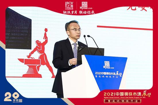 上海期货交易所党委委员、副总经理李辉开幕致辞