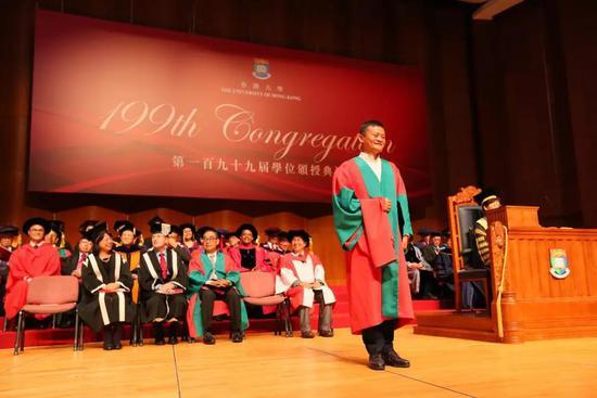 马云获颁香港大学荣誉社会科学博士