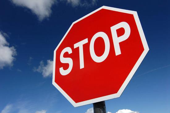 老挝央行发布警告:禁止使用和交易加密货币