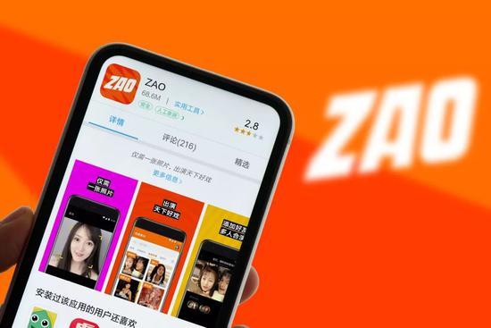 ZAO了一夜:微信出手支付宝回应 陌陌私人社交遇冷
