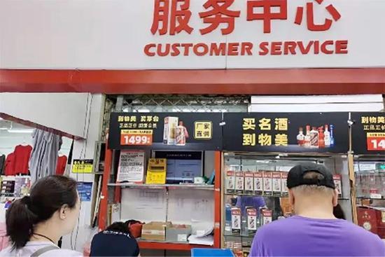 北京物美三里河店的飞天茅台货源充足