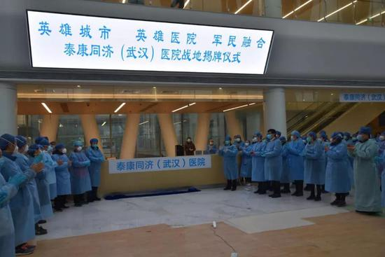 克日起一切返京职员到京后 均应居家或会合不雅察14天