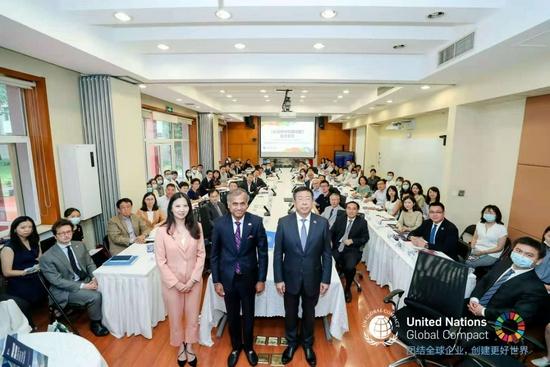 联合国首份企业碳中和路径图发布 康师傅应邀出席官方发布会