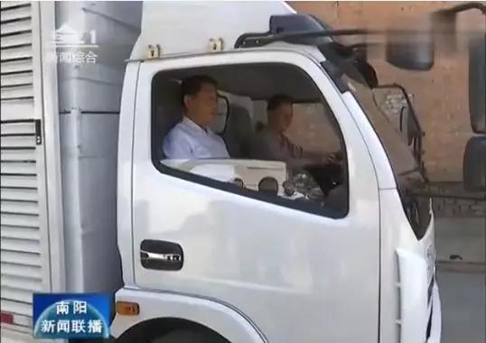 南陽新聞聯播截圖