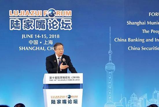 中国金融业改革发展的内在逻辑及经验总结