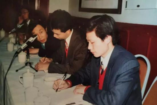 1992年 代理商会